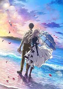 【Amazon.co.jp限定】『劇場版 ヴァイオレット・エヴァーガーデン』 Blu-ray(通常版)(三方背収納ケース付)