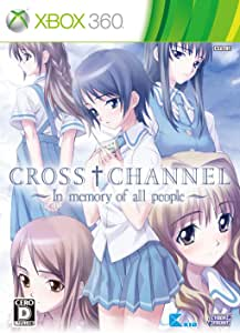 CROSS†CHANNEL ~In memory of all people~(通常版) - Xbox360