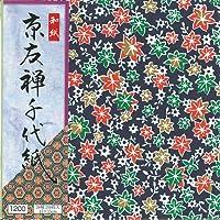 エヒメ紙工 友禅千代紙 15cm角 200枚入 KY-12015
