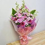 エルフルール ピンクの季節花を使用した ボリューム花束 結婚祝い 誕生日 記念日 プレゼント 結婚記念日 退職 卒業