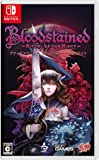 Bloodstained: Ritual of the Night - Switch