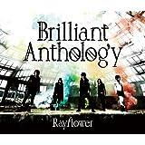 Brilliant Anthology (限定盤) (DVD付)
