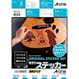 【Amazon.co.jp限定】 エーワン 手作りステッカー 透明タイプ 28873タイプ 2シート