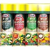 Kraft クラフトチーズドレッシング 4種 4本セット(各175mlx4本)