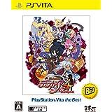 魔界戦記ディスガイア4 Return PlayStation Vita the Best
