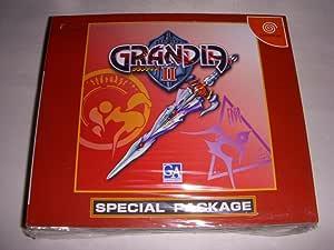 グランディアII (初回限定版)