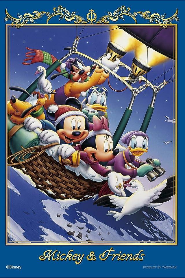 ディズニー iPhone(640×960)壁紙アニメ画像21522 スマポ