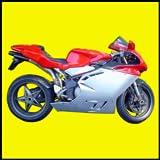 オートバイのトリビア