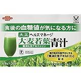【特定保健用食品】 ヘルスマネージ 大麦若葉青汁〈難消化性デキストリン〉 30袋 大正製薬