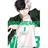 WIND BREAKER(1) (講談社コミックス)