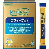 Nitan Morishita Health Suede® Bifina EX (Excellent) 30 Days Supply (30 Bags) Bifidobacterium Lactobacillus Supplement (Food w