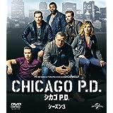 シカゴ P.D. シーズン3 バリューパック [DVD]
