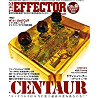 The EFFECTOR BOOK Vol.48 (シンコー・ミュージックMOOK)
