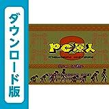PC原人3 [WiiUで遊べるPCエンジンソフト][オンラインコード]