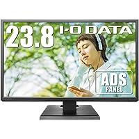 【Amazon.co.jp 限定】I-O DATA モニター 23.8型 スピーカー付 ADSパネル 非光沢 HDMI…