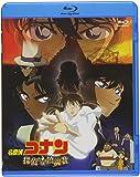 劇場版名探偵コナン 探偵たちの鎮魂歌 (Blu-ray)