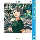 "I""s<アイズ> 2 (ジャンプコミックスDIGITAL)"