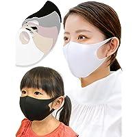 [AQUADOLL(アクアドール)] 冷感 マスク 5枚セット 夏用 洗える ひんやり 伸縮 立体マスク 大人 子供 小…