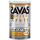 ザバス(SAVAS) プロテイン タイプ2スピード バニラ味 【18回分】 378g