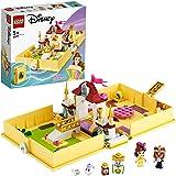 レゴ(LEGO) ディズニープリンセス ベルのプリンセスブック 43177