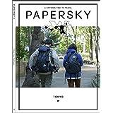 PAPERSKY (ペーパースカイ)no.62-and wanderの池内啓太さん、森美穂子さんと樹木に誘われ東京ハイク-