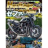 Heritage & Legends (ヘリテイジ&レジェンズ) Vol.19 [雑誌] (Mr.Bike BG 2021年1月号臨時増刊)