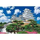 1000ピース ジグソーパズル 姫路城 マイクロピース(26×38cm)