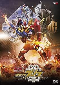 ビルド NEW WORLD 仮面ライダーグリス [DVD]