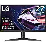 LG ゲーミングモニター UltraGear 27GN750-B 27インチ/フルHD/IPS/240Hz/1ms(GtoG)/G-SYNC Compatible/HDR/HDMI×2,DP/ピボット,高さ調節