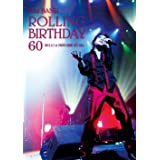 Rolling Birthday 60 [DVD]
