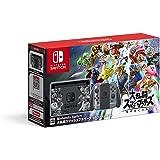Nintendo Switch 大乱闘スマッシュブラザーズ SPECIALセット[同梱ダウンロード版ソフト引換期限:20…