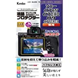 Kenko 液晶保護フィルム 液晶プロテクター ソニーα7RIV/α7III/α7RIII/α9/α7SII/α7RII/α7II用 日本製 KLP-SA7R4