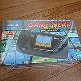ゲームギアミクロ ピンズ&コレクションボックス GAME GEAR ミクロ