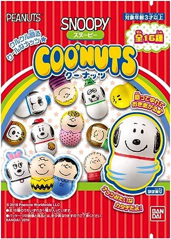 クーナッツ スヌーピー (14個入) 食玩・清涼菓子 (スヌーピー)