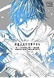 君死ニタマフ事ナカレ (9) (ビッグガンガンコミックス)