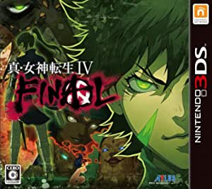 真・女神転生IV FINAL - 3DS