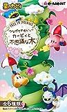 リーメント つなげてかわいい! カービィと不思議な木 〜Tree in Dreams〜 BOX商品