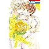 WジュリエットII 11 (花とゆめCOMICS)