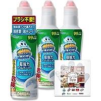 【Amazon.co.jp 限定】トイレ掃除 スクラビングバブル 超強力トイレクリーナー 洗剤 3本セット 400g×3…