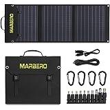 MARBERO ソーラーパネル 60W 太陽光発電 自立スタンド付き USB/TYPE-C/DC出力対応 ソーラーチャージャー 折りたたみ式 急速充電 単結晶 直列/並列でパワーアップ 高変換効率 ソーラー充電 車バッテリー ポータブル電源 スマホ
