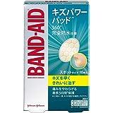 BAND-AID バンドエイド キズパワーパッド スポットタイプ 10枚入「BAND-AID キズパワーパッド」管理医療機器