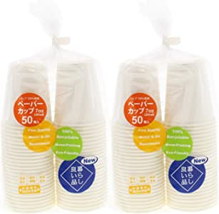 中村 紙コップ 7オンス 50個入×2パック 満水容量約205ml 計100個