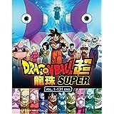 ドラゴンボール超 全131話 DVD BOX
