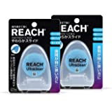 REACH(リーチ) REACHリーチ ウルトラクリーンフロスやわらかスライド 2個セット