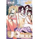 UQ HOLDER!(24) (講談社コミックス)