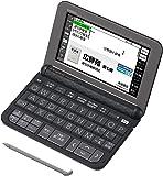 カシオ 電子辞書 エクスワード 生活・教養モデル XD-Z6500BK ブラック 160コンテンツ