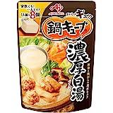 味の素 鍋キューブ 濃厚白湯 73g×3個