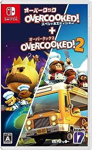 オーバークック スペシャルエディション + オーバークック2 -Switch