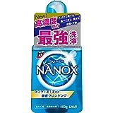 トップ スーパーナノックス 蛍光剤・シリコーン無添加 高濃度 洗濯洗剤 液体 本体 400g