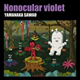 Nonocular violet